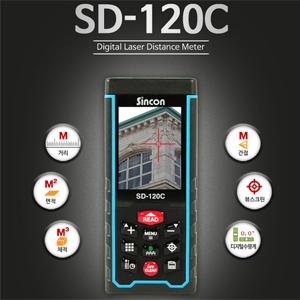 Máy đo khoảng cách Sincon SD 120C