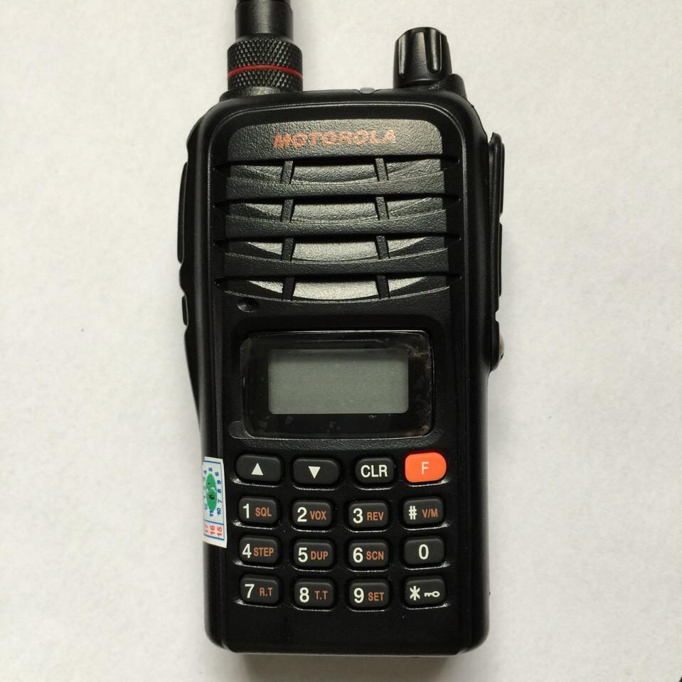 Máy bộ đàm Motorola GP - 1900 plus